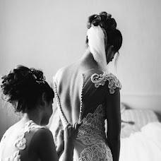 Wedding photographer Sergiu Alistar (aspirin19). Photo of 04.12.2017