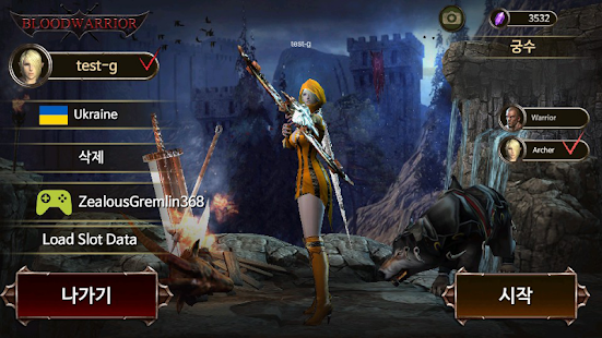 Guerrero de sangre Screenshot