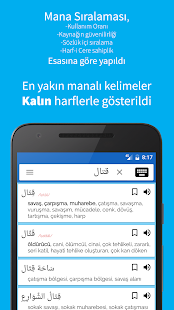 Arabic Turkish Dictionary- screenshot thumbnail