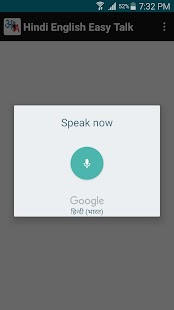 Hindi & English Easy Talk- screenshot thumbnail