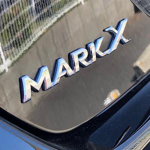 マークX GRX130系 のカスタム事例画像 ポンさんの2021年05月05日12:15の投稿