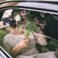 Wedding photographer Sergey Bitch (ihrzwei). Photo of 19.04.2017