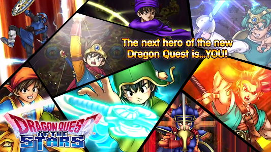 DRAGON QUEST OF THE STARS 1.1.20