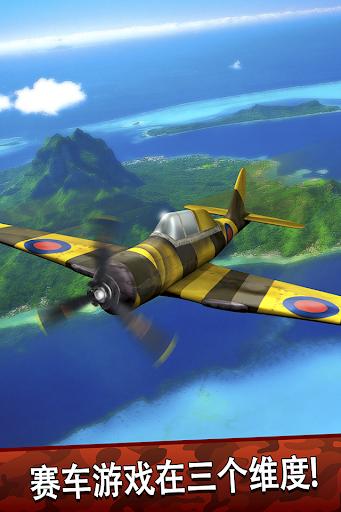 二战 空气 攻击 免费 - 第二 大战 射击 飞机 游戏