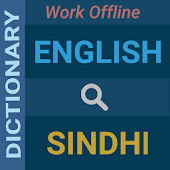 English : Sindhi Dictionary