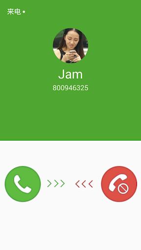 Fake Caller Prank Pro
