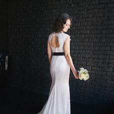 Wedding photographer Anastasiya Barey (nastasibarey). Photo of 21.09.2015