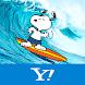 スヌーピー 壁紙きせかえ 夏の海 - Androidアプリ