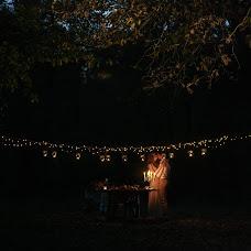 Wedding photographer Yuliya Galankina (JuliaGalankina). Photo of 04.06.2018