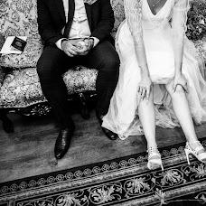 Wedding photographer Natalya Protopopova (NatProtopopova). Photo of 10.11.2017