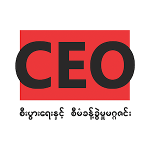 CEO Magazine Myanmar