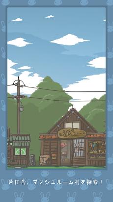 ツキの冒険 (Tsuki)のおすすめ画像5