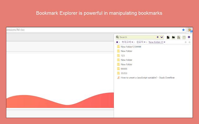 Bookmark Manager Plus
