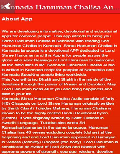 Download hanuman chalisa audio free!! On pc & mac with appkiwi.