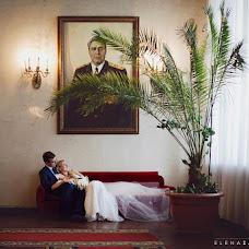 Wedding photographer Elena Zayceva (Zaychikovna). Photo of 02.10.2013