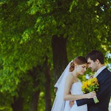 Wedding photographer Andrey Grishin (FOTO-MARS). Photo of 14.04.2015