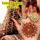 Latest Mehndi Designs Download on Windows