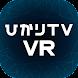 ひかりTV VR