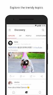 Weibo - náhled
