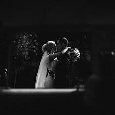 Свадебный фотограф Вадик Мартынчук (VadikMartynchuk). Фотография от 29.03.2017