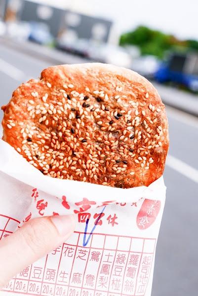 黃記老北京燒餅