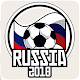 Download Mundial Rusia TV en vivo For PC Windows and Mac