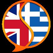 Greek English Dictionary +