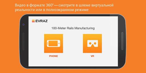 EVRAZ Rails VR  screenshots 3