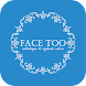FACE TOO(フェイストゥー) - Androidアプリ