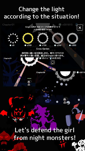 Girl x Sun - Terasene - Tower defence & Novel game apktram screenshots 4