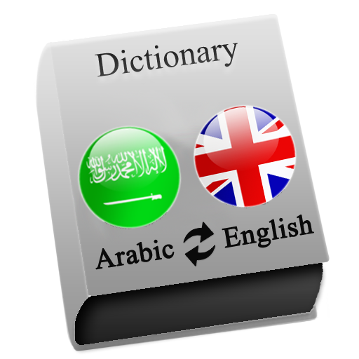 Arabic - English APK Cracked Download