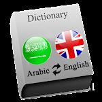 Arabic - English : Dictionary & Education icon