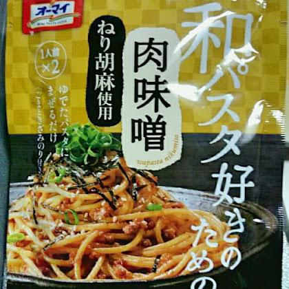 オーマイ和パスタ好きのための肉味噌31.4g×2食