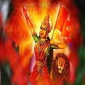 Sevika Samiti Prarthana