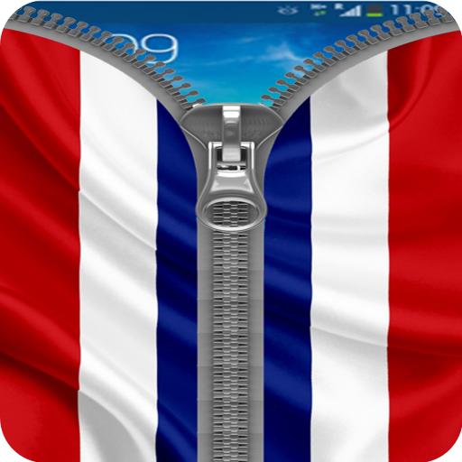 Thailand Flag ZipperScreenlock