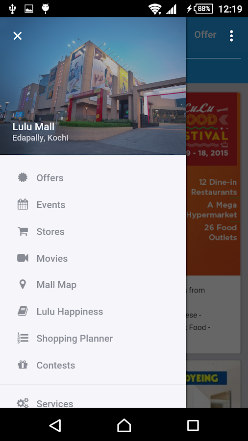 Lulu Mall Kochi- screenshot