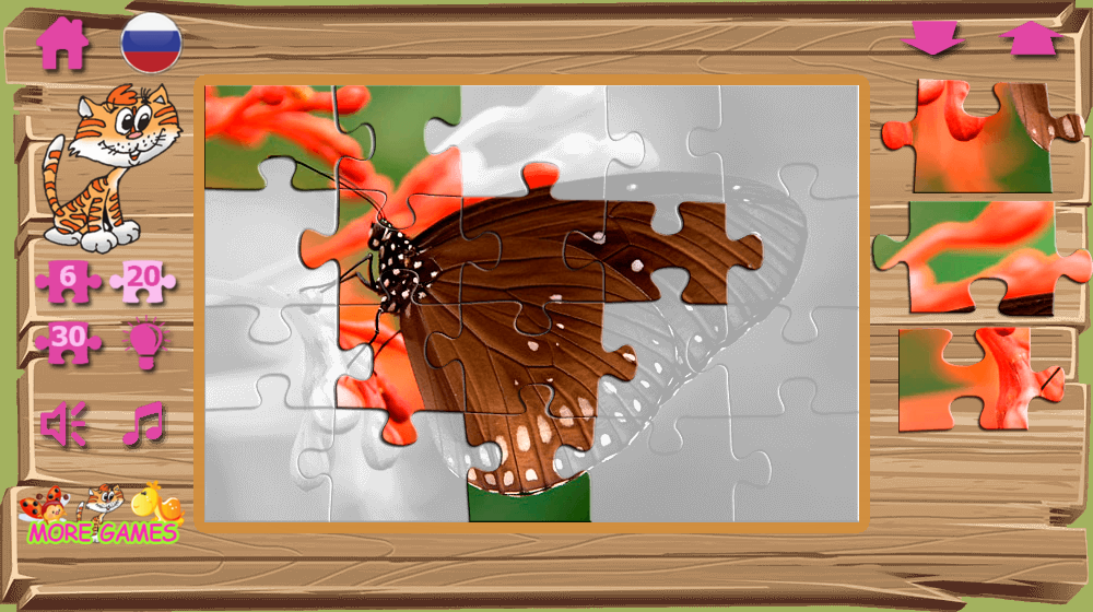 Puzzle for kids- screenshot