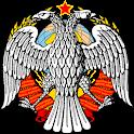 Монеты России и СССР icon