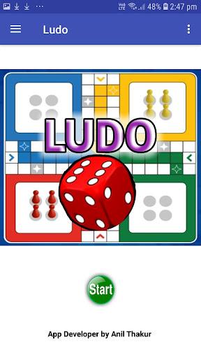 Ludo 1.0.9 screenshots 6