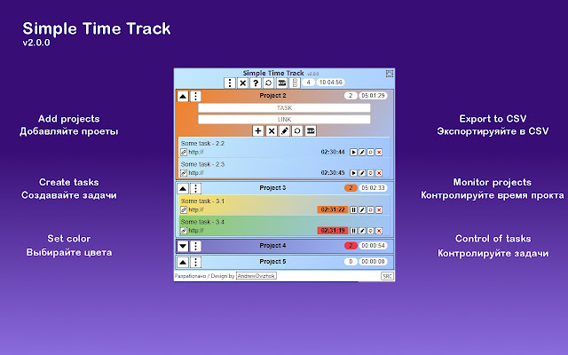 Simple time track