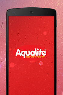 Aqualite- screenshot thumbnail