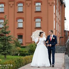 Wedding photographer Iana Piskivets (Iana). Photo of 13.02.2018