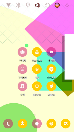 Initial K Launcher Theme