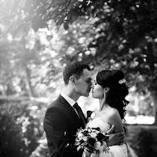 Wedding photographer Svetlana Shaffner (StudioFLY). Photo of 29.03.2017