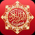 القرآن الكريم بخط كبير برواية حفص icon