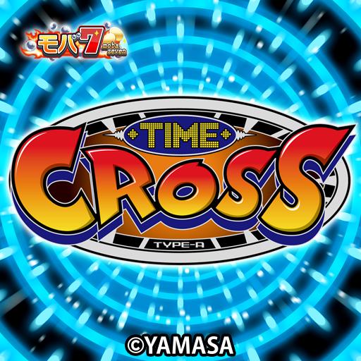博奕の[モバ7]タイムクロス LOGO-記事Game