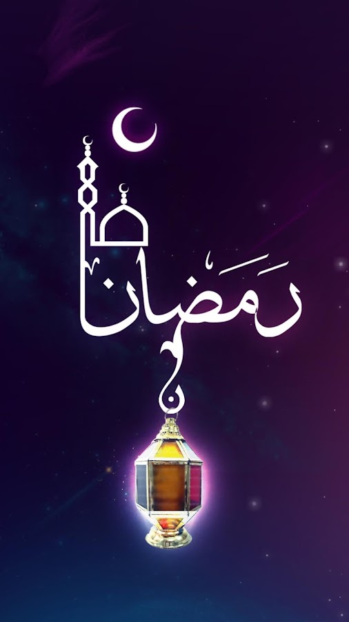 Ramadan Wallpapers Android Apps On Google Play