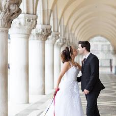 Wedding photographer Taya Kopeykina (tvkopeikina). Photo of 17.01.2018