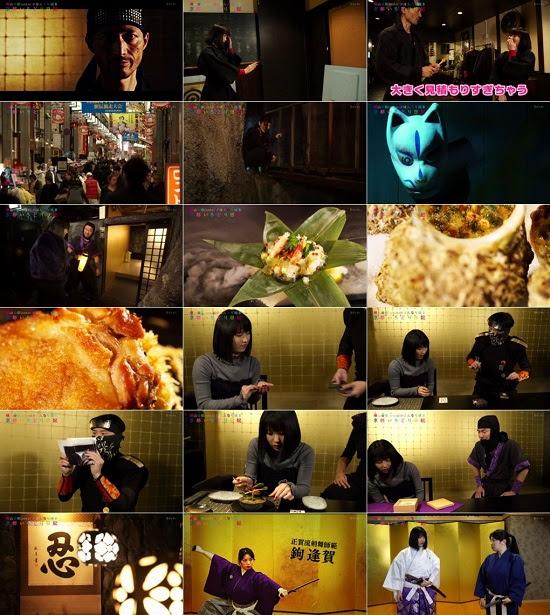 (TV-Variety)(720p) 横山由依 – がはんなり巡る 京都いろどり日記 ep42 161221