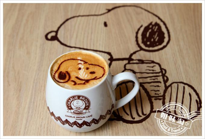查理布朗咖啡拿鐵咖啡